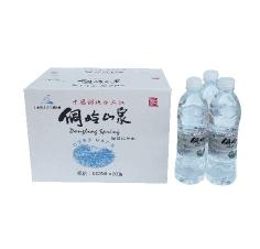 侗岭山泉550ml  20瓶